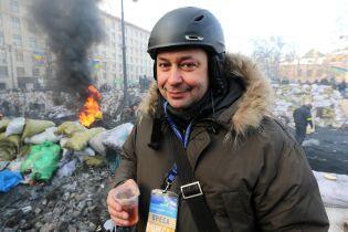 """Жена Вышинского заявила о """"неких проблемах"""" со здоровьем мужа"""