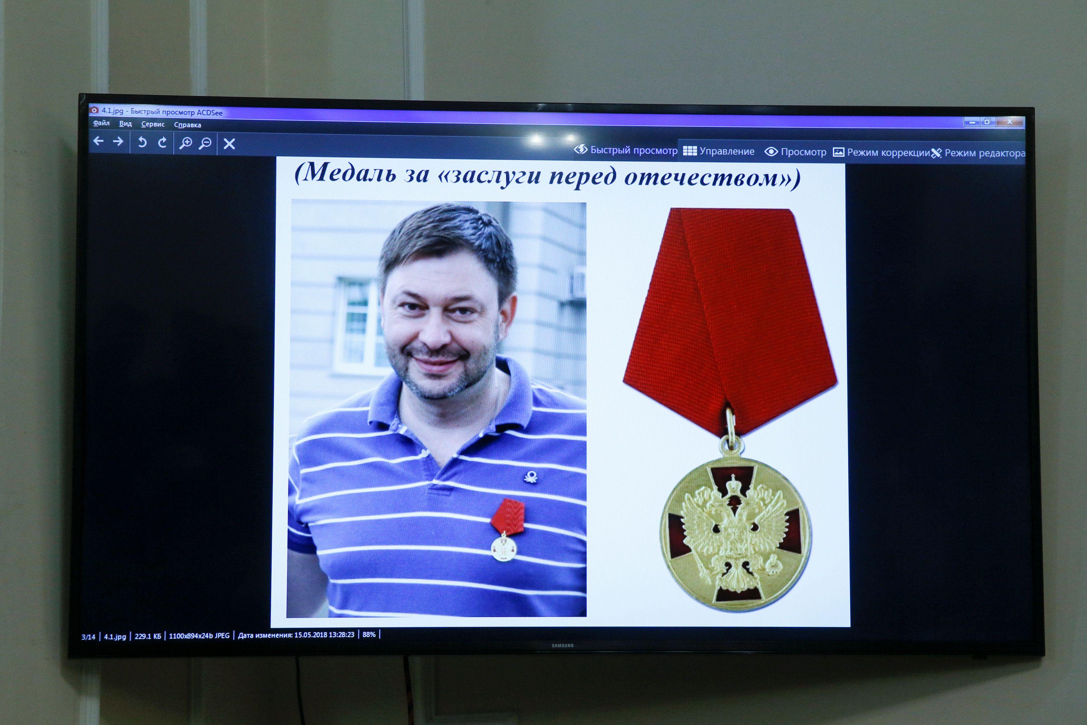 "Кирило Вишинський та його ""Орден за заслуги перед Отечеством"""