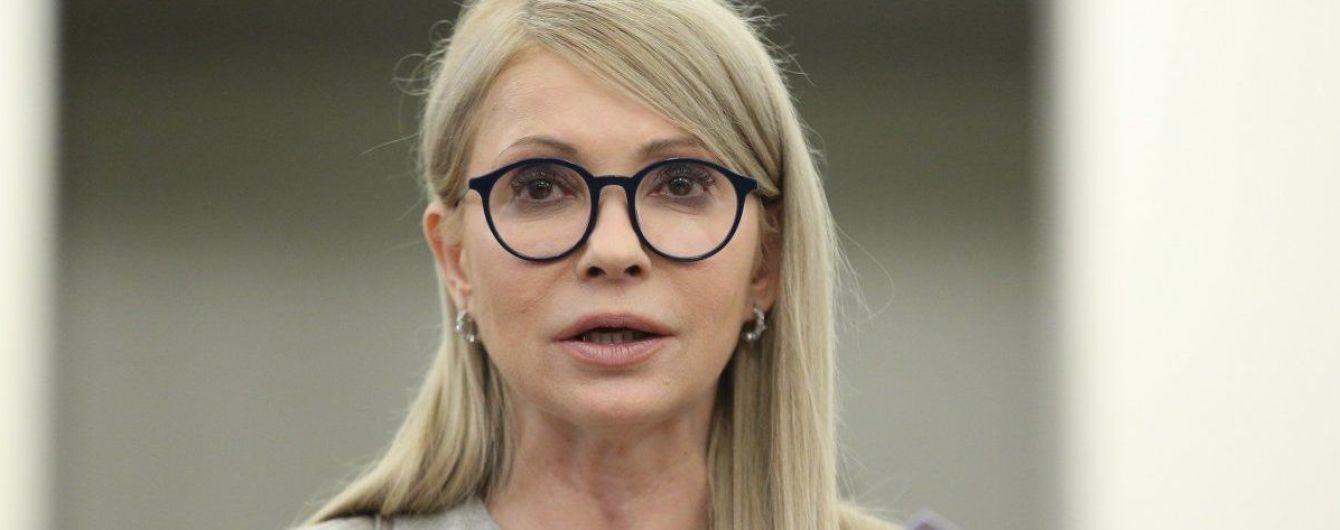 Тимошенко официально подтвердила, что будет баллотироваться на пост президента