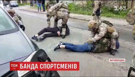 Спецназовцы Житомирщины задержали банду грабителей-спортсменов
