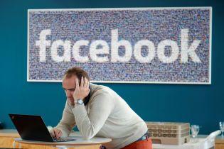 В Facebook произошел технический сбой