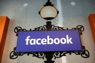 Кампус Facebook пришлось эвакуировать из-за сообщения о бомбе