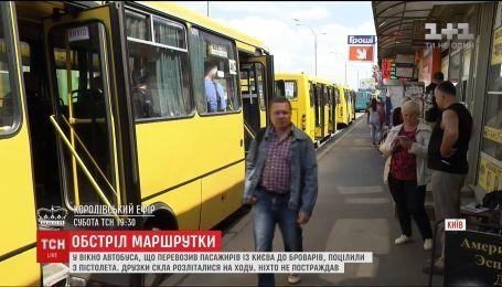 В столице стреляли в маршрутку с людьми внутри