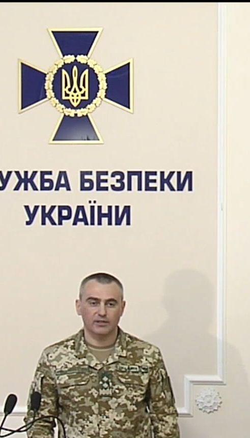 """Причини та подробиці обшуку правоохоронцями офісу """"РИА Новости"""""""