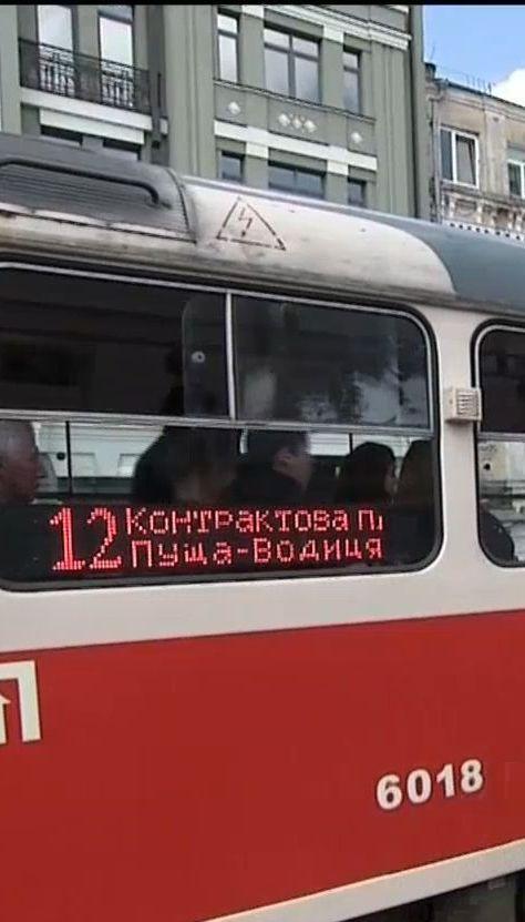 В Киеве изменят цены на проезд в общественном транспорте