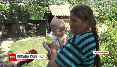 На Кировоградщине женщина задолжала алиментов на 130 тысяч гривен