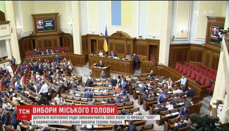 У Луцьку вже 15 місяців не можуть обрати нового міського голову