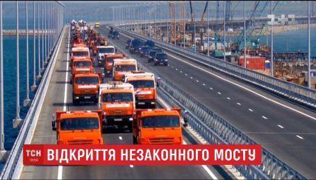 """Російські окупанти планують відкрити """"Кримський міст"""" для легкових автомобілів"""