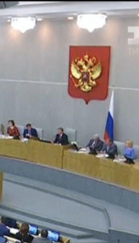 Росія вводить контрсанкції проти США