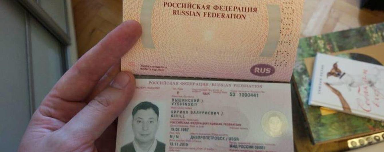 """СБУ имела право на обыски в РИА """"Новости"""" - Сюмар"""