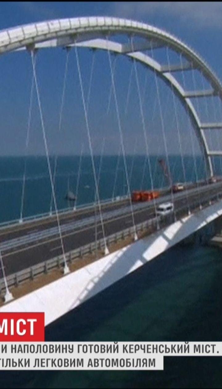 Росіяни в Криму відкрили наполовину готовий Керченський міст