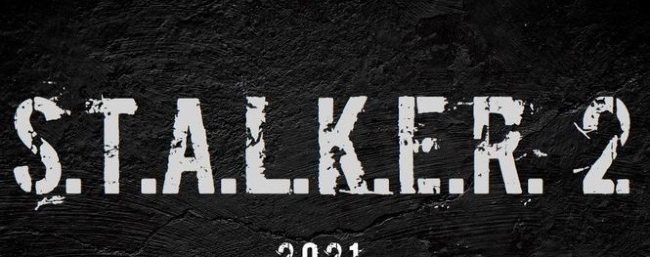 Стало відомо, коли може з'явитися продовження легендарної гри S. T. A. L. K. E. R.