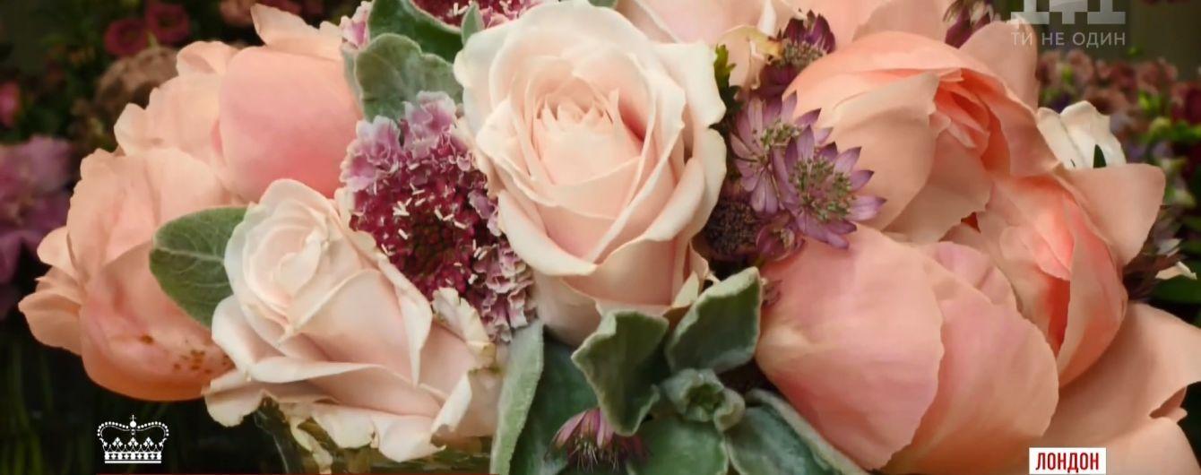 """Лондонський флорист зібрав """"букет Меган Маркл"""" для королівського весілля"""