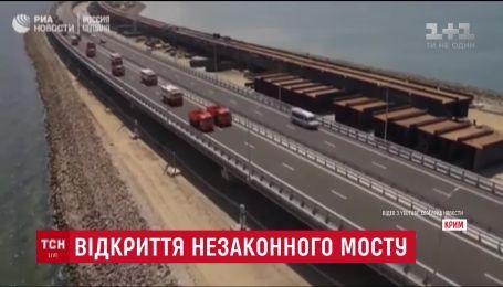Соединенные Штаты осудили открытие российского моста через Керченский пролив