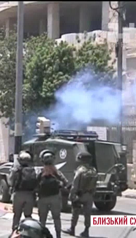 США підтримали Ізраїль у тому, що дії військових проти палестинців були самозахистом