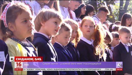 Міністр освіти рекомендувала вигадати альтернативу шкільним лінійкам