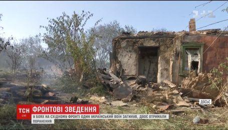 Один український воїн загинув у боях на Сході