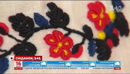 День вышиванки: где и за сколько можно купить традиционную сорочку