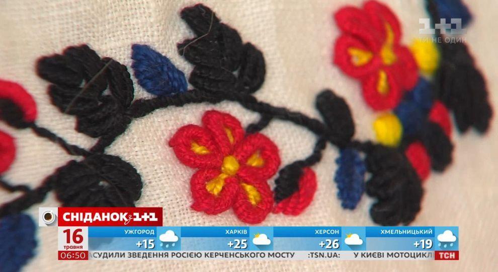 Відео - День вишиванки  де і за скільки можна купити традиційну ... cac98b495693c