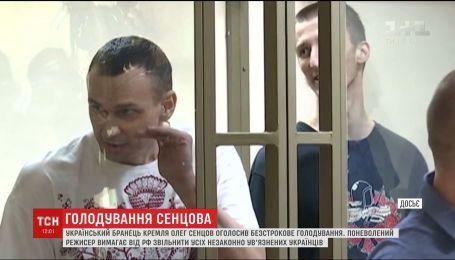 Заложник Кремля Олег Сенцов объявил голодовку