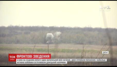 На фронте противник вел интенсивный огонь по украинским позициям