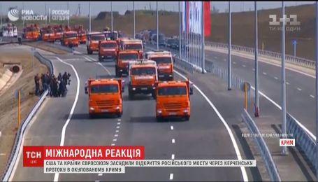 """США и Евросоюз отреагировали на открытие """"Крымского моста"""" Россией"""