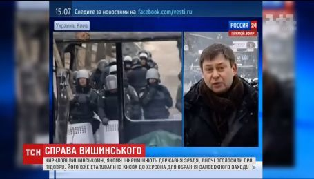 """Керівнику """"РИА Новости Украина"""" Кирилові Вишинському оголосили підозру"""