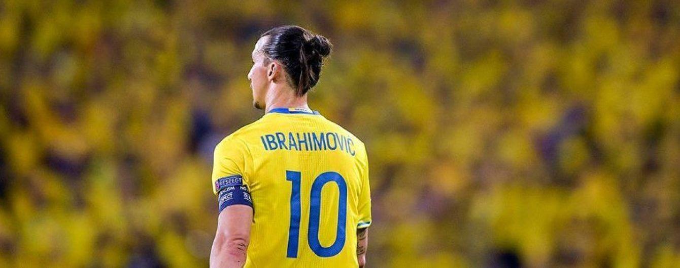 Ібрагімович незадоволений пропуском ЧС-2018: усі найкращі футболісти будуть там, але не Златан