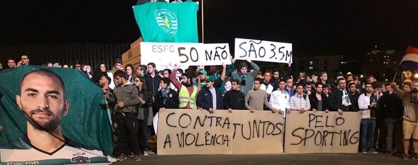 В Португалии фанаты жестоко избили футболистов своего клуба, матч Кубка под угрозой срыва