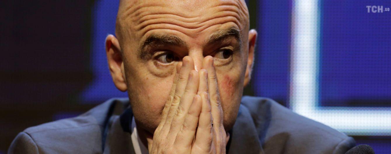 ФІФА вводить повноцінний турнір серед клубів, він стартує у 2021 році