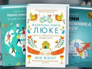 Изменения, счастье, креатив: топ-5 новых книг нон-фикшн