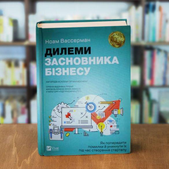 книжки2_5