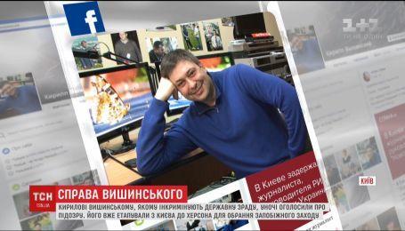 """Для задержанного главы """"РИА Новости Украина"""" будут просить содержание под стражей"""