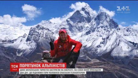 На Эвересте спасли украинцев, которые не могли спуститься с горы
