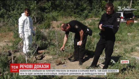 В окрестностях Днепра нашли окровавленную форму и берцы погибших героев