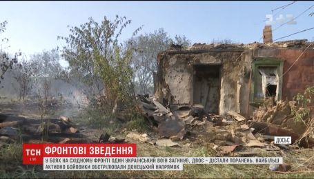 На фронте в результате вражеских обстрелов погиб украинский боец