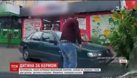 Дитина за кермом автомобіля у Луцьку наїхала на людину і врізалася в дерево