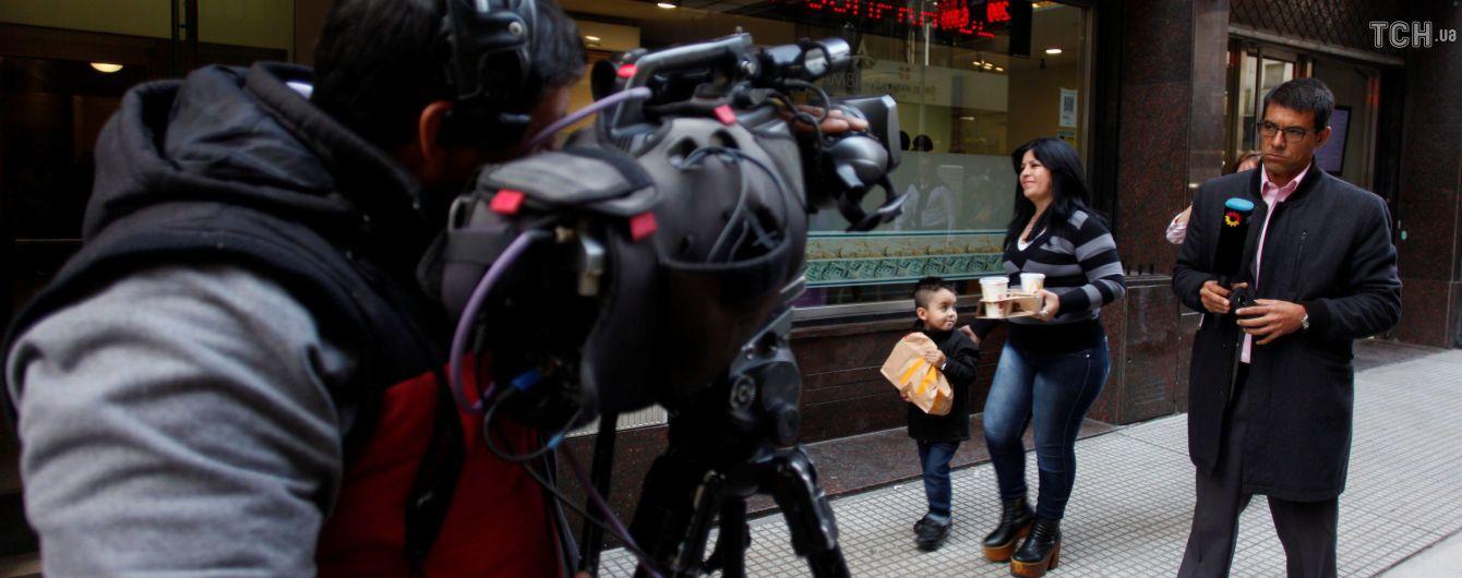 """""""Не задавать глупых вопросов о сексе"""": аргентинские журналисты получили необычное пособие перед ЧМ-2018"""