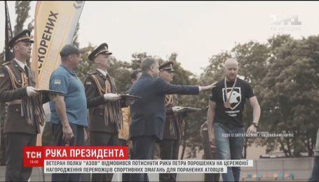 """Ветеран полка """"Азов"""" отказался пожать руку Порошенко"""