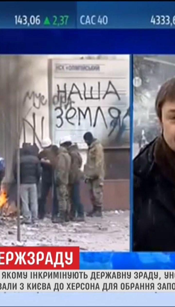 Суд в Херсоне готовится к избранию меры пресечения Кириллу Вышинскому