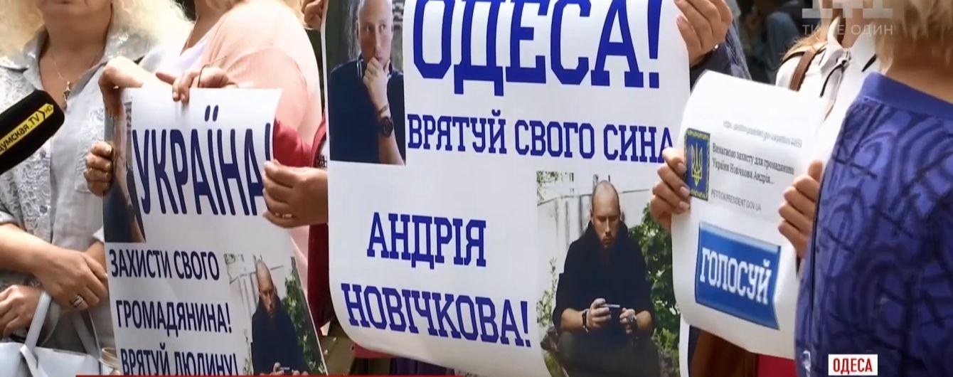 """Моряк из Одессы может оказаться """"заложником"""", которого Иран хочет выменять у Украины на своего шпиона"""