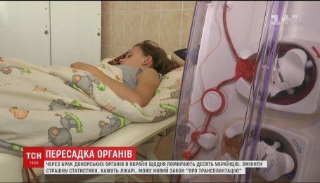 Из-за отсутствия донорских органов в Украине ежедневно умирает десять человек