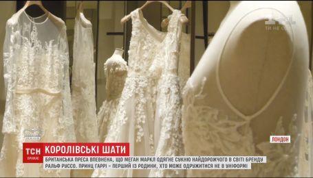 Меган Маркл может надеть свадебное платье самого дорогого бренда в мире