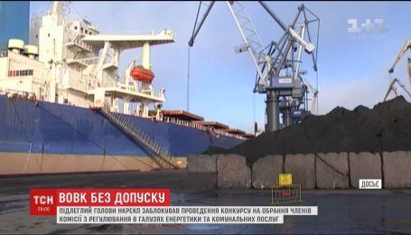 Подчиненный председателя НКРЕКП заблокировал проведение конкурса по избранию членов нацкомиссии