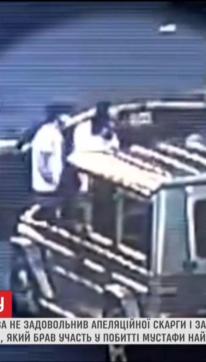 Соломенский суд оставил под домашним арестом одного из нападавших на Мустафу Найема
