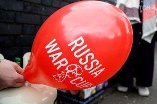 У Нідерландах випустили поштову марку з МН17 до Мундіалю в Росії