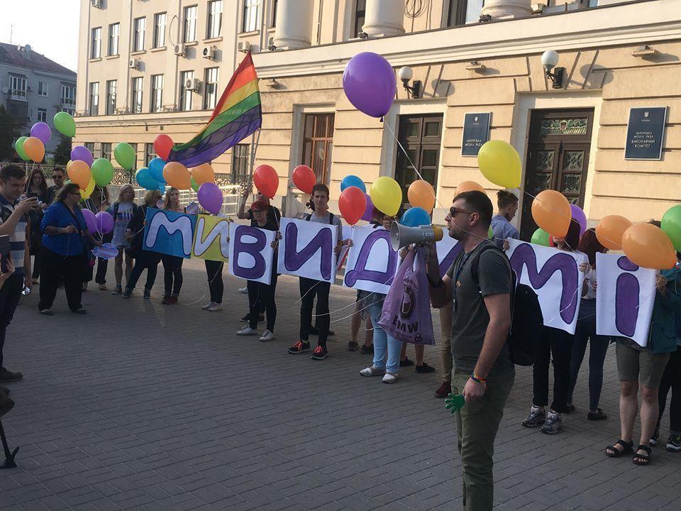 Акція, Запоріжжя, ЛГБТ_2