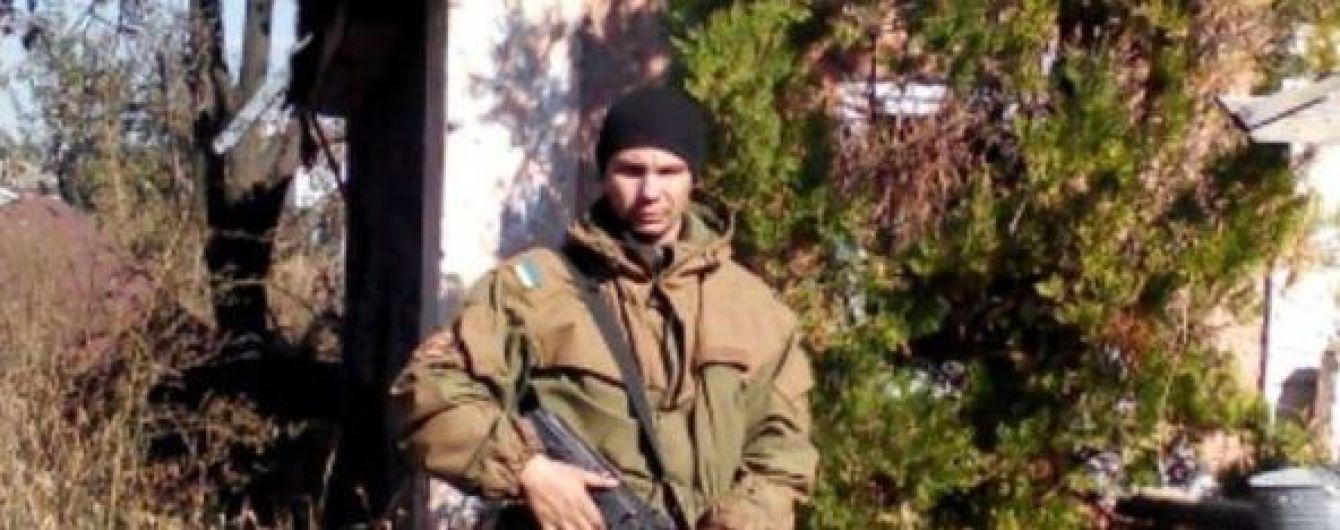На Донбасі снайпер бойовиків застрелив українського добровольця, який воював у Пісках