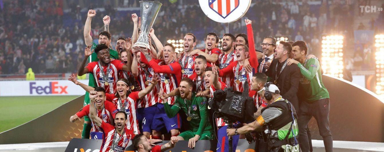 """""""Атлетіко"""" розбив """"Марсель"""" та втретє став переможцем Ліги Європи"""
