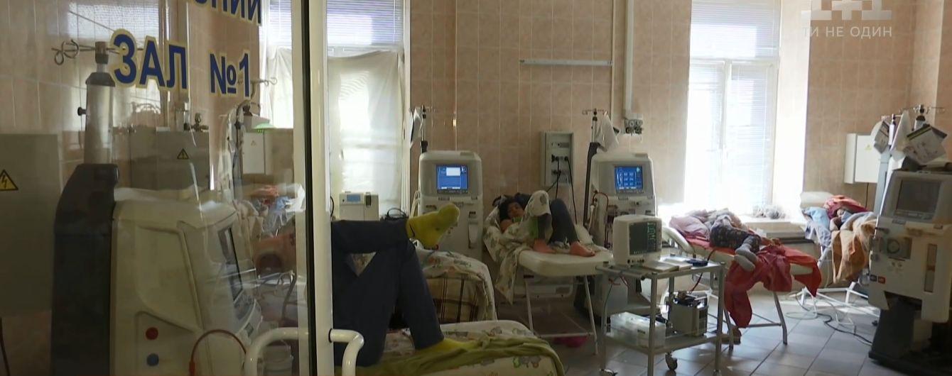 В Миргороде после переливания крови у роженицы отказали почки